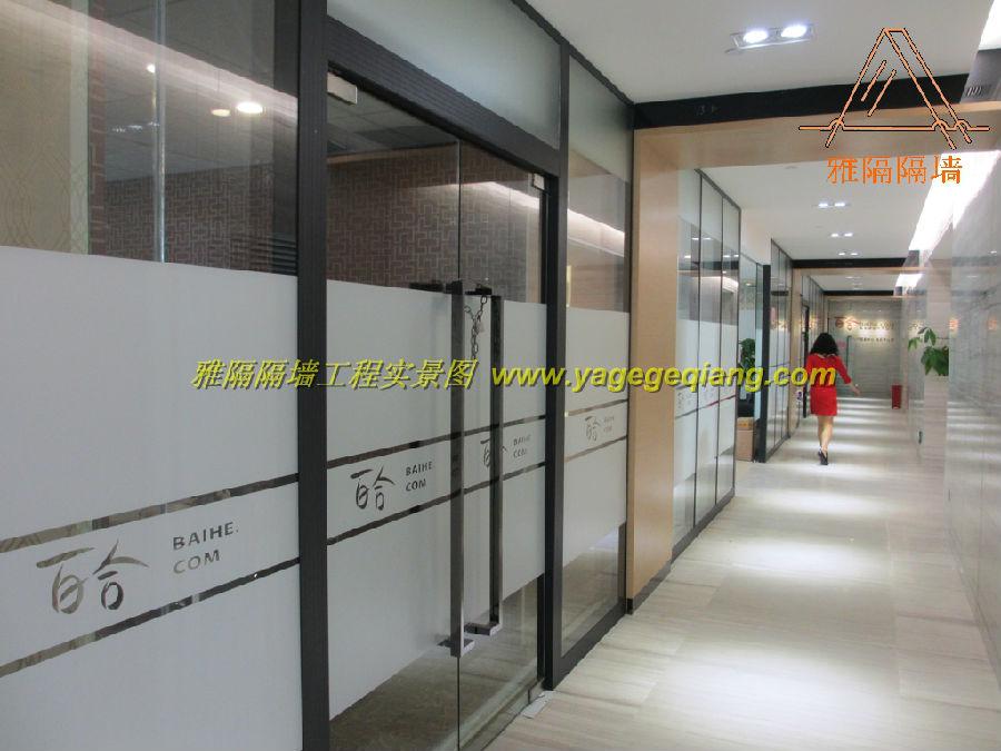 百合网深圳分公司办公室玻璃隔断装修顺利完工图片